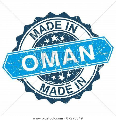 Made In Oman Vintage Stamp Isolated On White Background