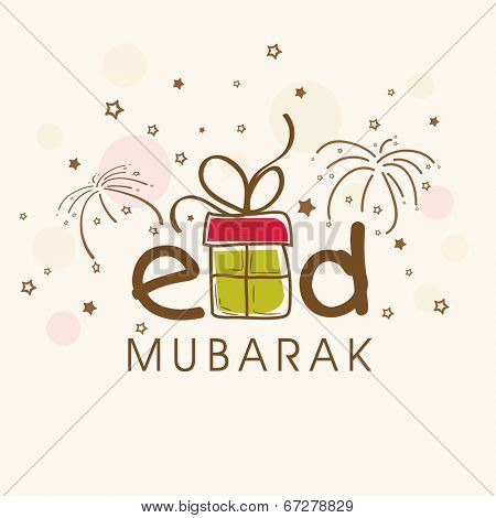 Eid Mubarak celebrations greeting card design with stylish text and gift box on fireworks background.