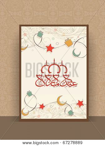 Beautiful painting with arabic islamic calligraphy of text Eid Mubarak and mosque design on floral decorated background.
