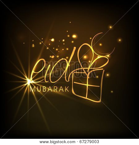 Stylish golden text Eid Mubarak with gift box on shiny brown background for Muslim community festival Eid Mubarak celebrations.