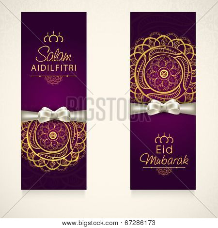 Beautiful floral decorated banner design with red ribbon for Muslim community festival Eid Mubarak celebrations.