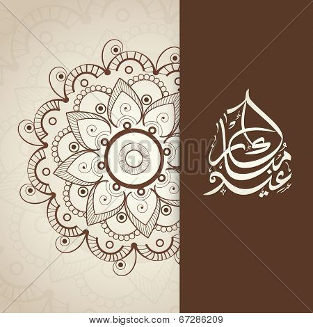 Arabic Islamic calligraphy of text Eid Mubarak on floral decorated brown and beige background for Muslim community festival celebrations.