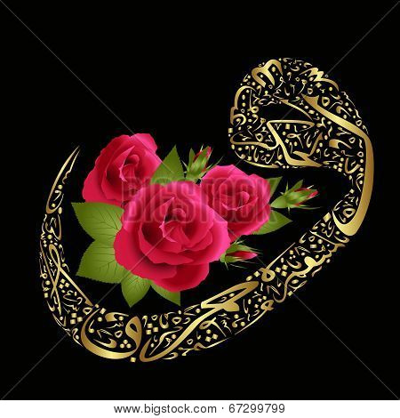 Rose and arabic figure