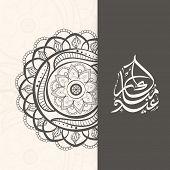 pic of allah  - Arabic islamic calligraphy of text Eid Mubarak with stylish floral design on grey and beige background - JPG