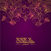 pic of ramazan mubarak  - Arabic Islamic calligraphy of golden text Eid Mubarak on golden floral decorated purple background for Muslim community festival celebrations - JPG