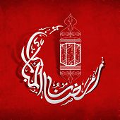 picture of crescent-shaped  - Arabic islamic calligraphy of text Ramadan Kareem in crescent moon shape with lanterns on grungy red background - JPG