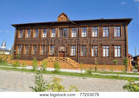 A Wooden Building, Yakutsk.