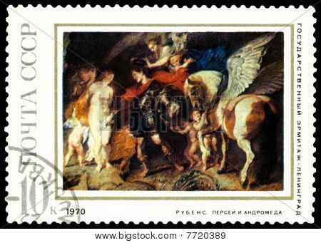 Vintage  Postage Stamp. Rubens. Perseus And Andromeda