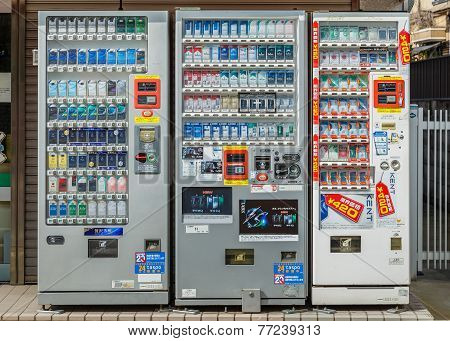 Cigarette vending machine in Kyoto Japan