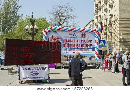 Results of Volgograd marathon recorded on the electronic scoreboard