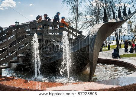 Wonderful yudo Fish whale fountain in Tobolsk