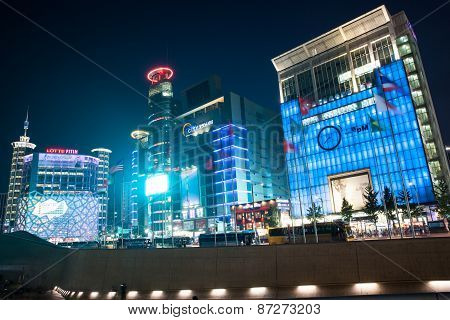 Night view of Dongdaemun shopping area, Seoul