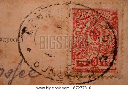 Petrograd, Russia - Circa 1911: Postage Stamp Printed In Russia