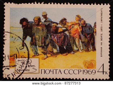 Leningrad, Ussr - Circa 1969: Postage Stamp Edition Mail Ussr Shows Image Of The Painting Volga Boat