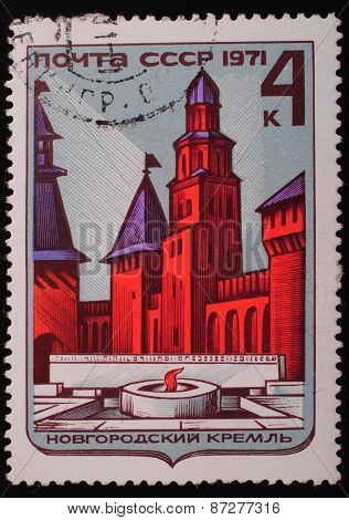 Leningrad, Ussr-circa 1971: Postage Stamp Edition Mail Ussr Shows Image Of The Novgorod Kremlin