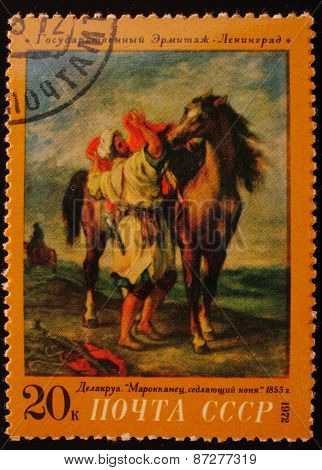 Leningrad, Ussr-circa 1972: Postage Stamp Edition Of The State Hermitage Museum Shows An Image Of Th