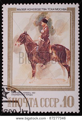 Moscow, Ussr-circa 1988: Postage Stamp Edition Mail Ussr Shows Image Of The Painting Konvoets Artist