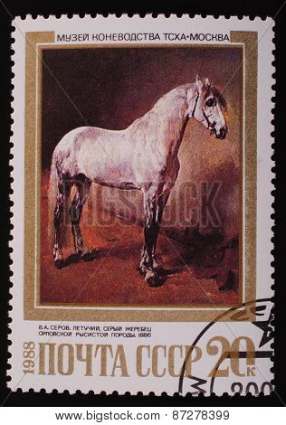 Moscow, Ussr-circa 1988: Postage Stamp Edition Mail Ussr Shows Image Of The Painting Gray Stallion A