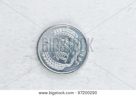 1 Yi Jiao Chinese Coin Silver Alu