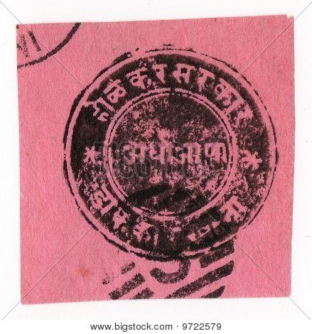 1889 Indore Handstamp - Indischer Staat