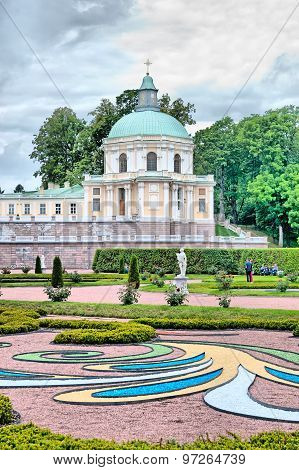 Oranienbaum (Lomonosov). Saint-Petersburg. The Grand Menshikov Palace. The Church Pavilion
