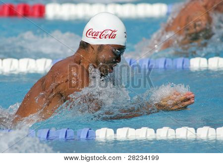 BARCELONA, SPAIN - JUNE. 14: Japanese olympic champion Kosuke Kitajima swims Breastroke during the Mare Nostrum meeting in Barcelona's Sant Andreu club, June 14, 2007 in Barcelona, Spain.