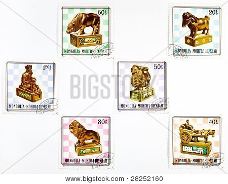 Mongolia - Circa 1980: A Set Of Stamps Dedicated To Chess