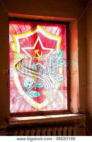 Red Star, Hammer And Sickle, Laurel Wreath And Sabers (swords)