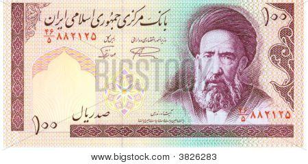 100 Riel Biil Of Iran