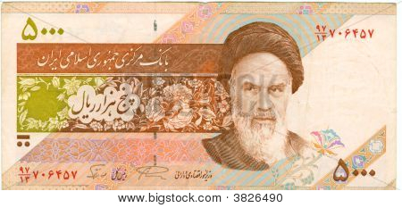 5000 Riel Biil Of Iran