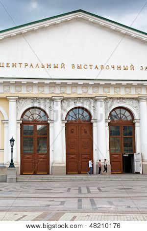 South Facade Of Manege On Manege Square In Moscow