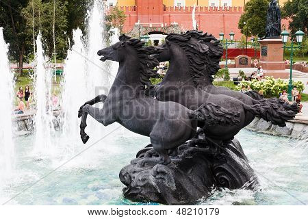 Fountain In Alexander Garden, Moscow