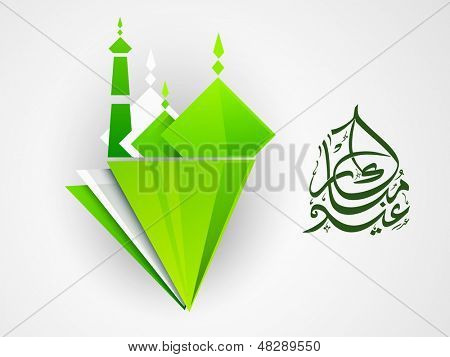 Creative illustration of mosque with arabic Islamic calligraphy of text Eid Mubarak.