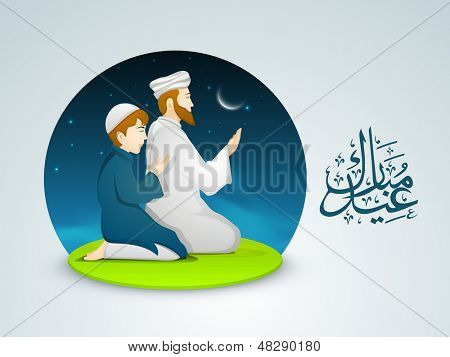 Festival Eid Mubarak background with muslim people's praying (Namaz, Islamic prayer) and arabic Islamic calligraphy of text.