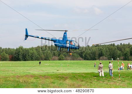 MOSCOW - JUL 18: The international competitions on helicopter sports the Cup of KB Mile on July 18, 2008 in Moscow, Russia.