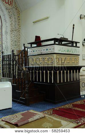 Minbar/Mimbar of As-Salam Mosque