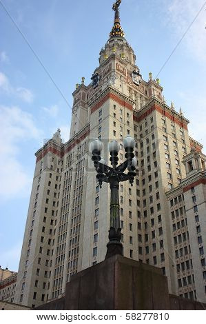 Moscow - September 13: Moscow State University