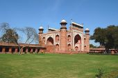 picture of darwaza  - The main gateway  - JPG