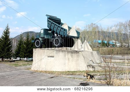 The monument of hydropower station builders in Divnogorsk near Krasnoyarsk in Russia