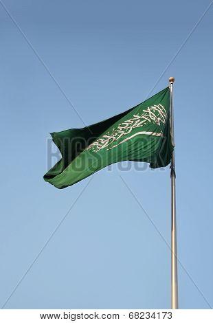 Real Saudi Arabia Flag waves