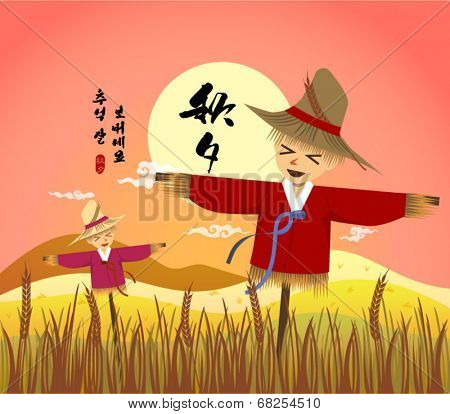 Vector Korean Traditional Dress Scarecrow  Celebrating Autumn Harvest Festivals Thanks Giving Day Harvest Holiday. Translation: Mid Autumn