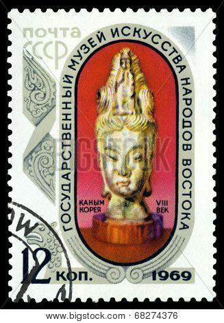 Vintage  Postage Stamp. Head Of Goddes Kannon.