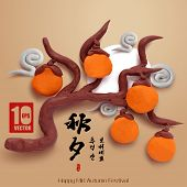 foto of mid autumn  - Vector Clay Persimmons of Mid Autumn Festival - JPG