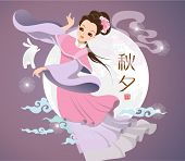 stock photo of moon-flower  - Vector Mid Autumn Festival Illustration of Chang - JPG