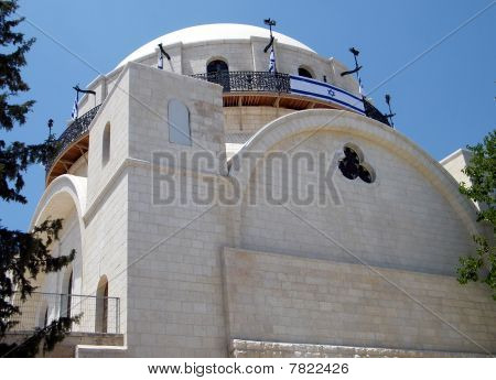 Jerusalem Beit Yaakov Synagogue