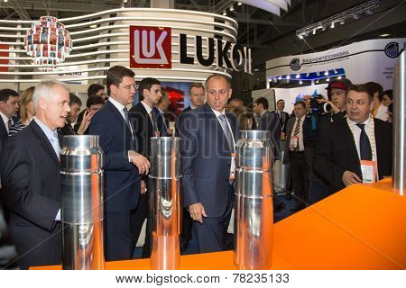 MOSCOW, RUSSIA, JUNE, 16: 21st World Petroleum Congress, June, 16, 2014 at Crocus Expo  in Moscow, Russia