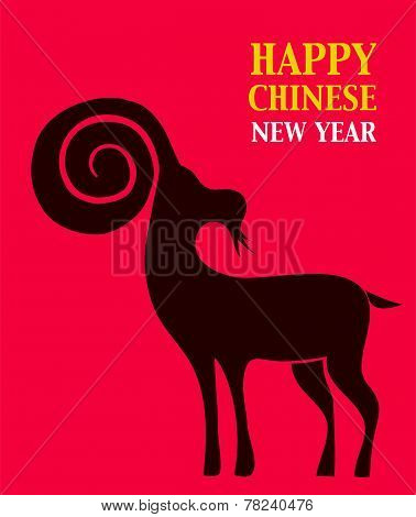 Chinese New Year 2015, Year of Goat
