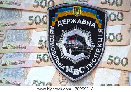 Kiev,Ukraine.Dec 14.Illustrative editorial.Ukrainian Road Police chevron .At December,2014 in Kiev, Ukraine