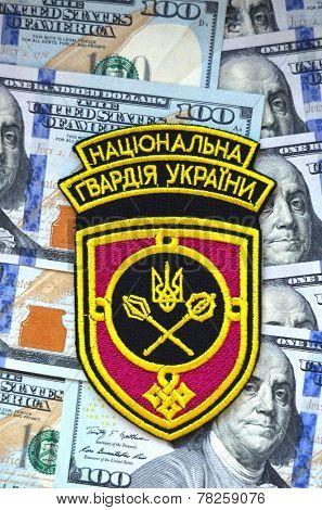 Kiev,Ukraine.Dec 14.Illustrative editorial.Ukranian National Guard chevrone.At December,2014 in Kiev, Ukraine