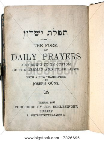 Front Page Of Ancient Hebrew Prayer Book (1857)